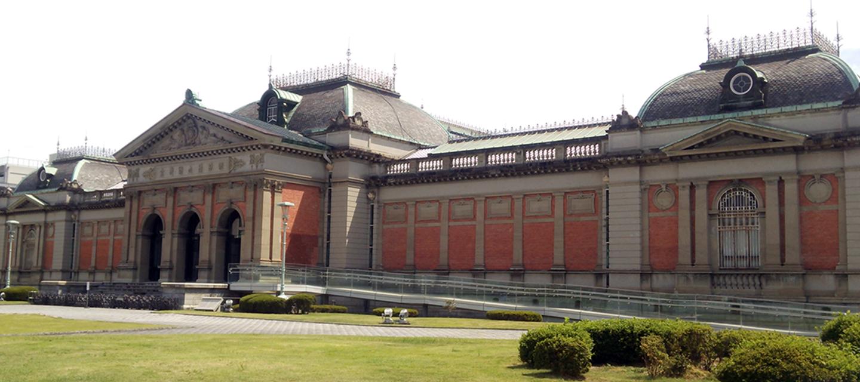 駐 博物館 京都 車場 国立