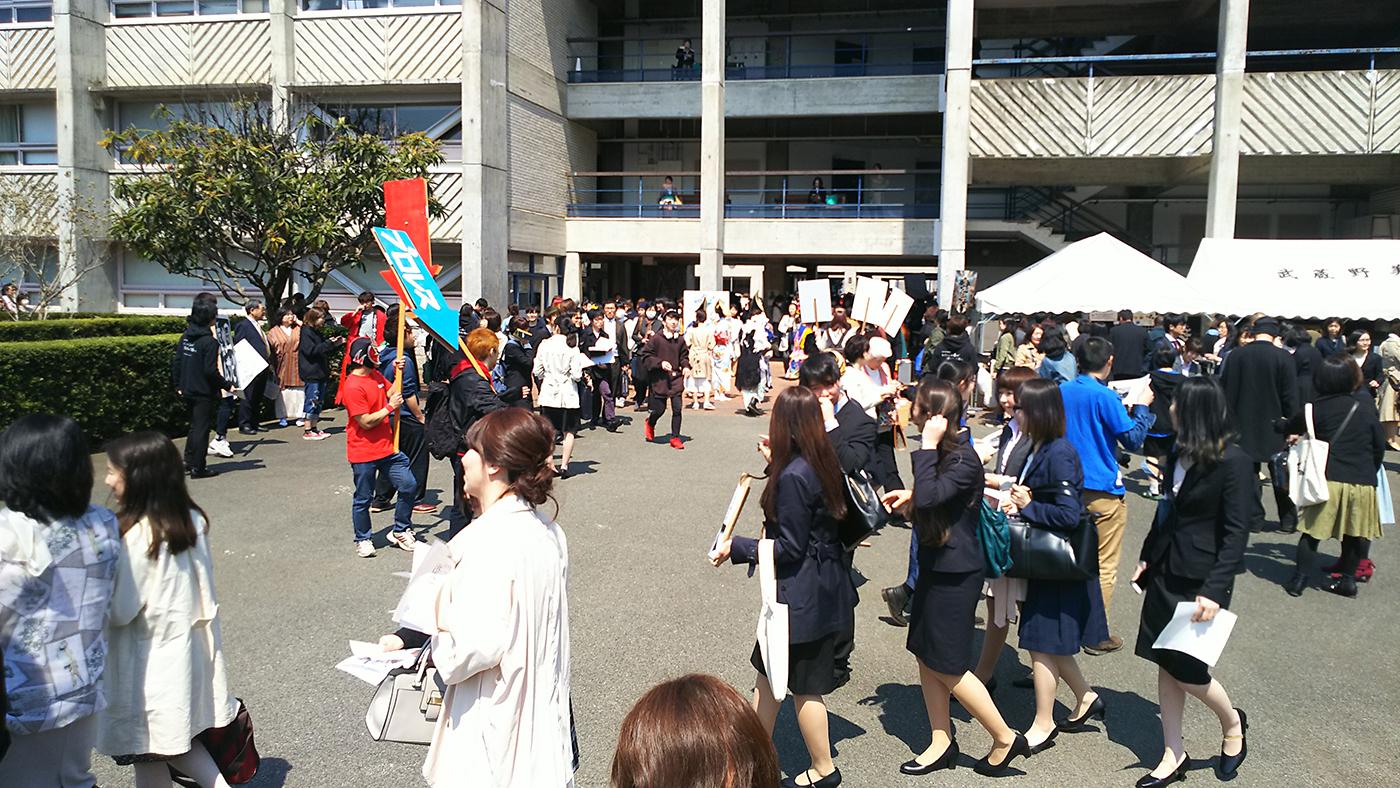 式 服装 入学 大学